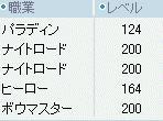 200.jpg