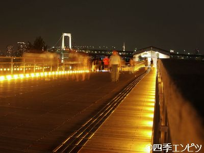 201007 お台場 海浜公園 m