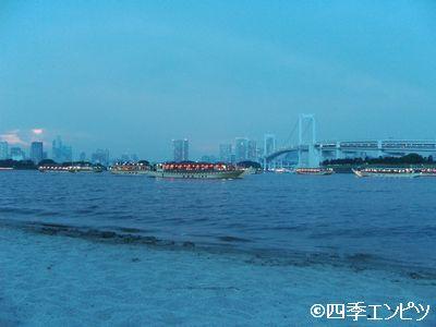201007 お台場 海浜公園 h