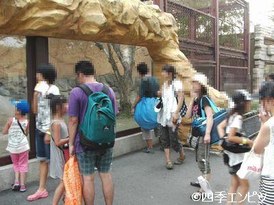 201008 東武動物公園  25