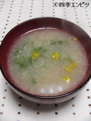 201101 紅菜苔の花の味噌汁