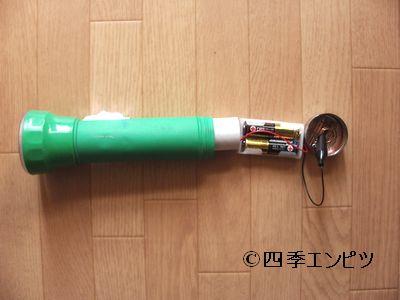 201103 単三に変換した懐中電灯