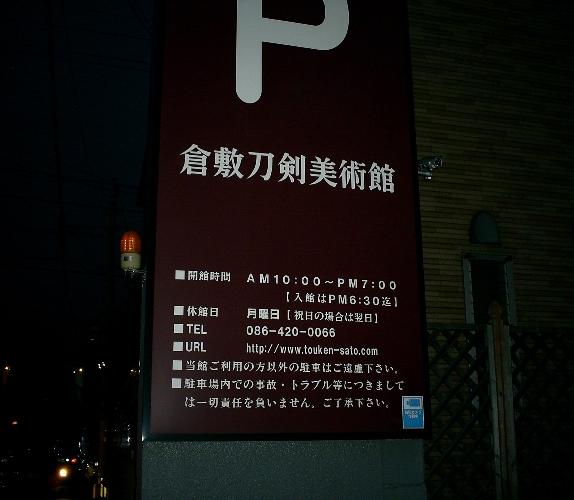 PIC_0012.jpg