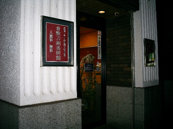 PIC_0034.jpg