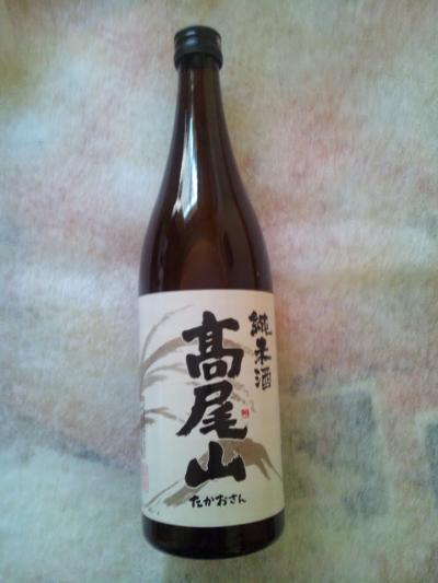 takao1_convert_20120506173117.jpg