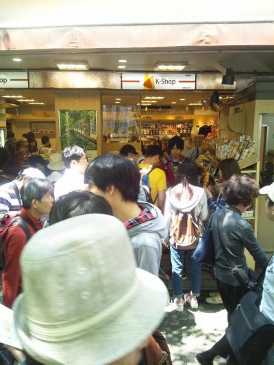 takao4_convert_20120506173138.jpg