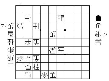 図は43竜まで