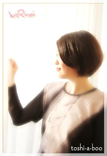 blogkurumi_2014011813405789a.jpg