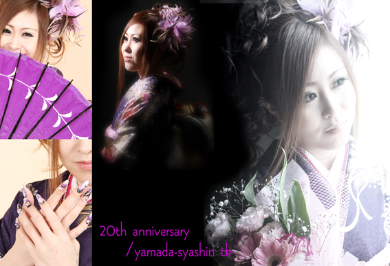 blogseijin_2013122217210065a.jpg