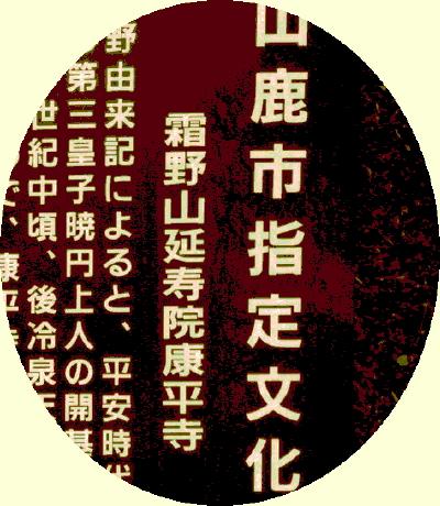 201112154.jpg
