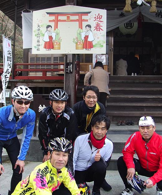 20120401ootuyamaaso.jpg