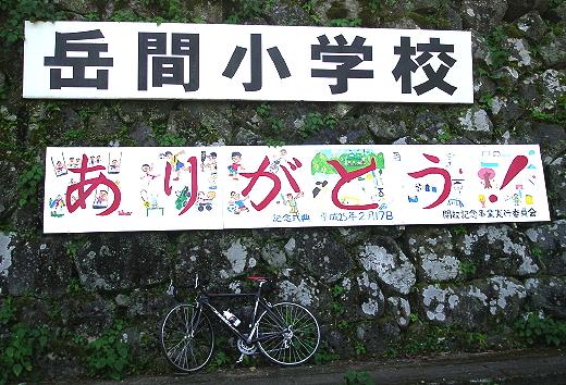 20121020takemashou.jpg