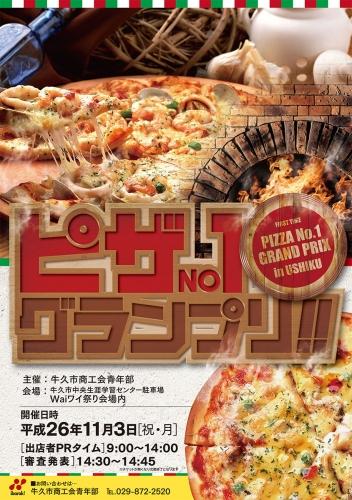 pizza1l.jpg