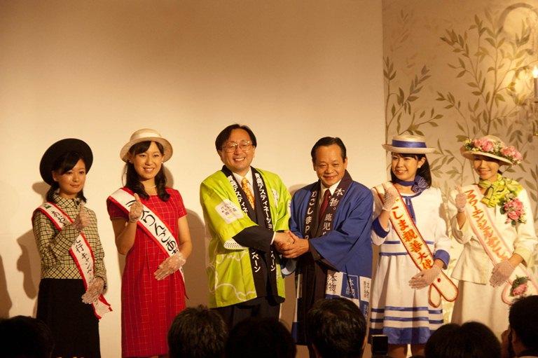 20101008-東北新幹線全線開通