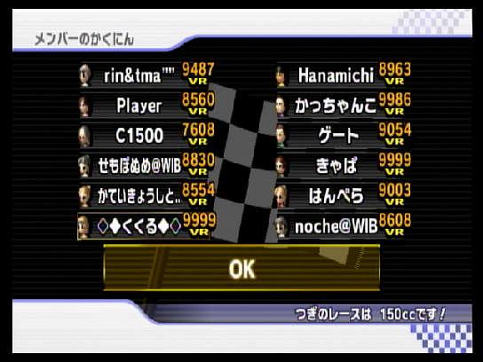 amarec20111210-002424.jpg