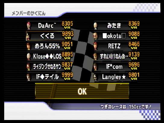 amarec20120322-024249.jpg
