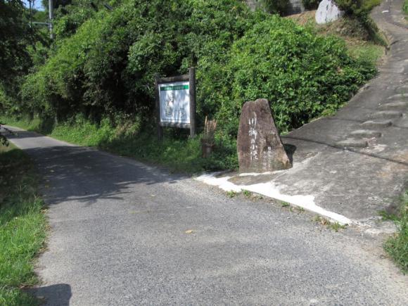 川柳の小径 登り口