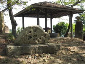 「川柳亭」と句碑