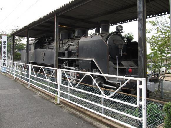 C11-80