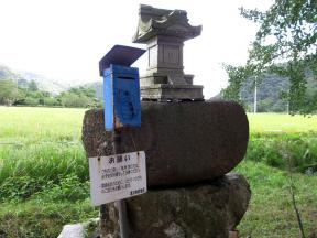 ツチノコのお墓