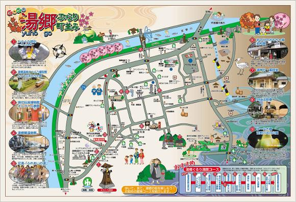 湯郷温泉観光マップ(PDF)