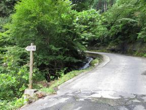 「一の滝」看板