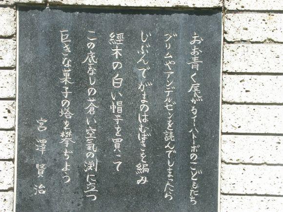 060807_002.jpg