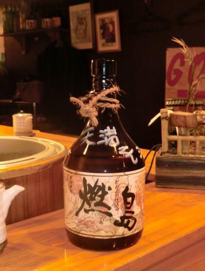 なかむら(ボトル)