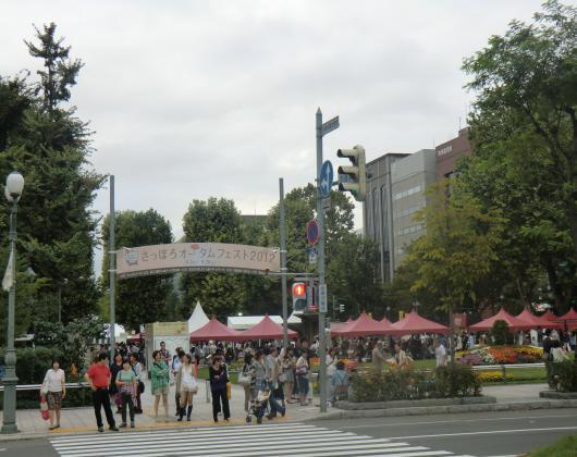 大通り公園のフェスティバル