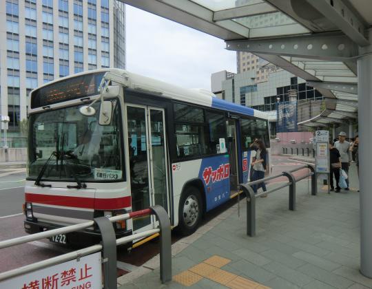 札幌ビール園行きバス