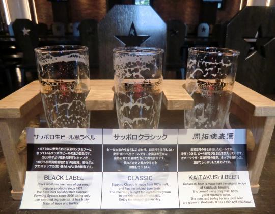 ビール園試飲2