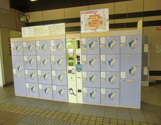 札幌駅ロッカー