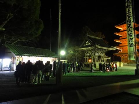 除夜の鐘 久遠寺 1時間前