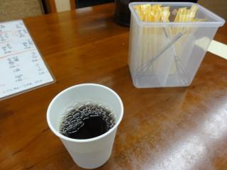 カレ吉 コーヒー