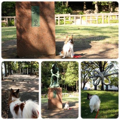 懐かしい公園♪1
