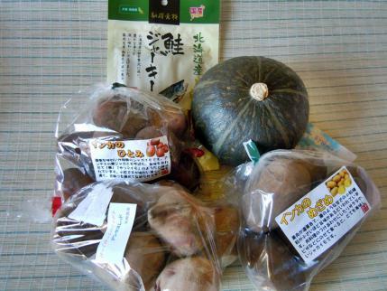 北海道の美味しいがいっぱい♪1