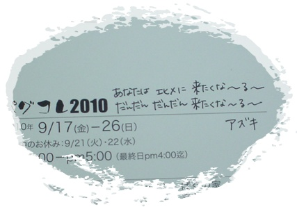 DSC09686-1.jpg