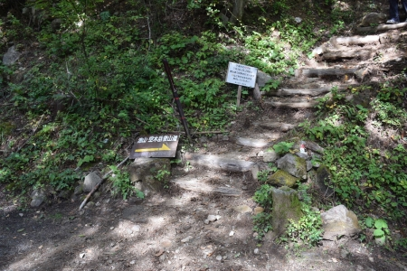 112登山口