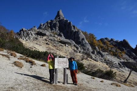 70地蔵岳