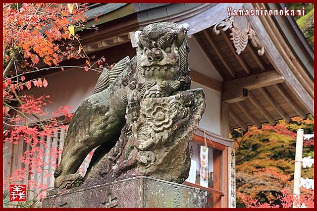 s-20131123仁比山神社0080