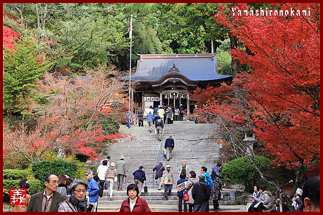 s-20131123仁比山神社0101