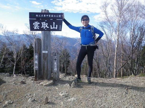 雲取山頂のラン岳