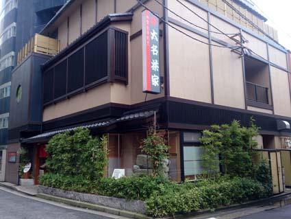 daimyoucyaya.jpg
