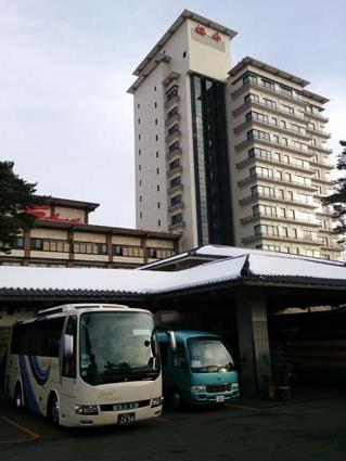 hotelsakurai.jpg