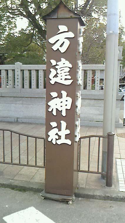 houchigai.jpg