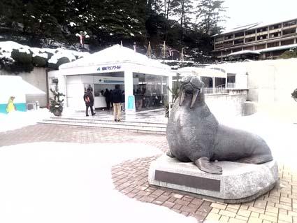 hyoriyama1.jpg