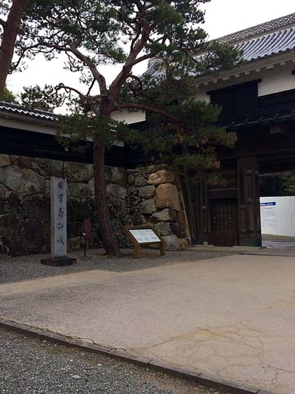 kouchijou.jpg