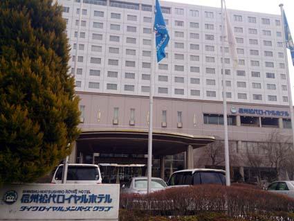 matusirohotel.jpg