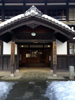 takayama-yakuba.jpg