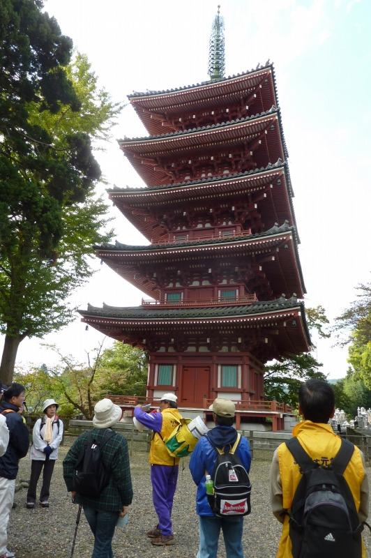 法鷹院の五重塔